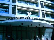 格兰德圣心女校 Academy of Sacred Heart